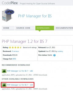 downloadPHPmanager